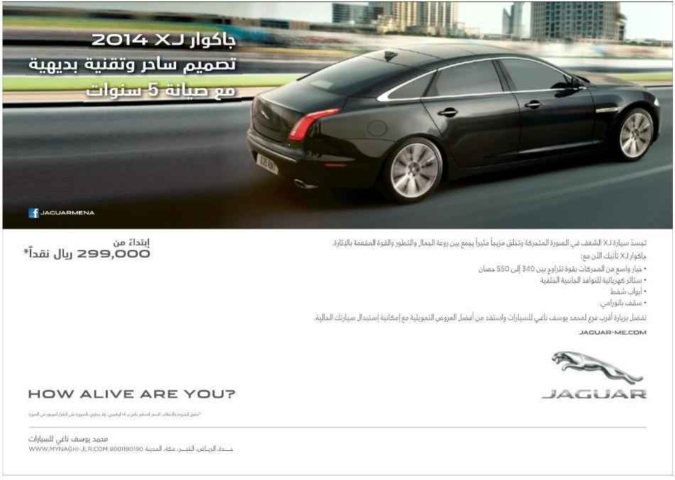 محمد يوسف ناغي للسيارات