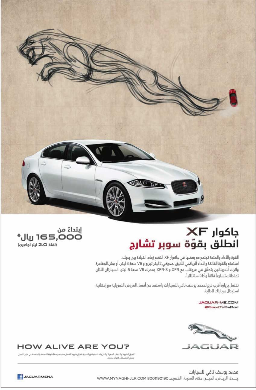 M7md Auto On Twitter عروض الناغي
