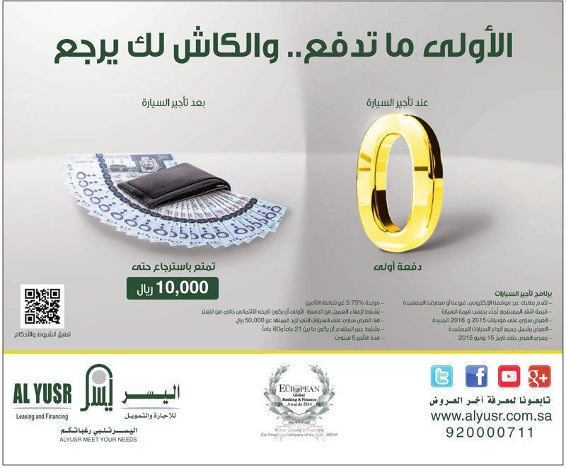 المستهلك السعودي On Twitter عليكم السلام العقد شريعة المتعاقدين وحقك يحدده العقد وانت مستأجر والتامين من حق المالك للسيارة
