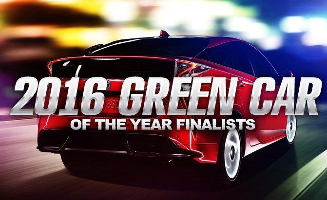 5 سيارات مرشحة لجائزة السيارة الصديقة للبيئة 2016
